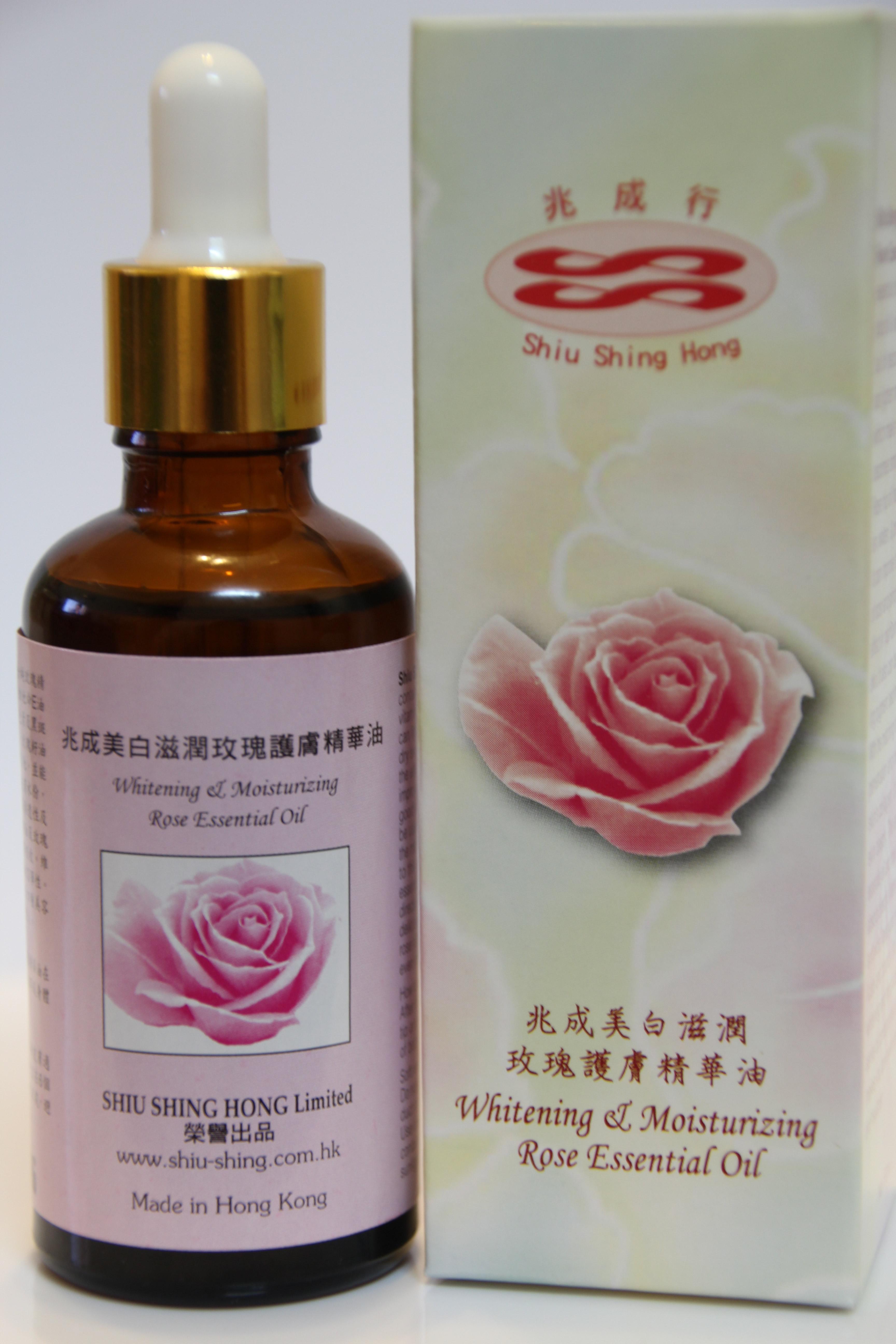 Pure Essential Massage Oil Sandalwood Hydrosol 50 Ml Shiu Shing Rose Whitening And Beautifying Skin Care 168 50ml